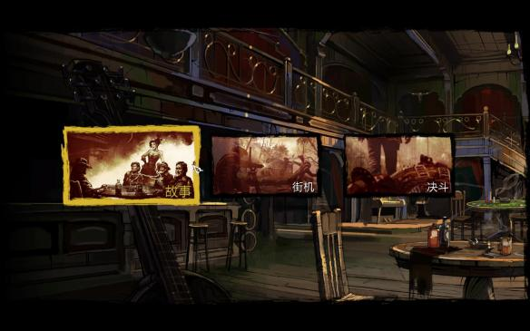 《狂野西部:枪手》中文游戏截图