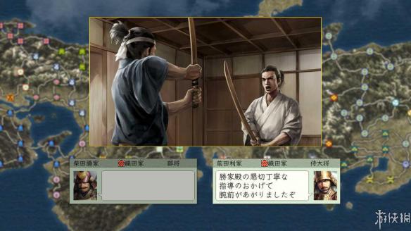 《信长之野望6:天翔记威力加强版HD版》游戏截图