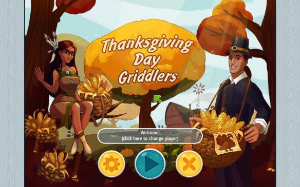 《感恩节数图》游戏截图