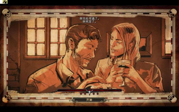 《冷酷西部》游戏设定及刷卡技巧分享