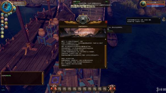 《黑暗浪潮》中文游戏截图