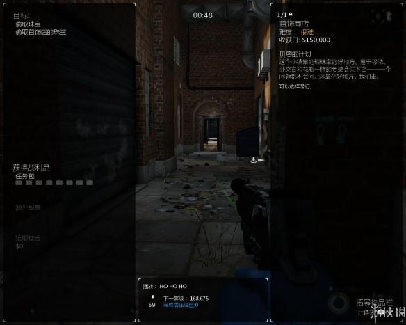 《收获日2》中文截图
