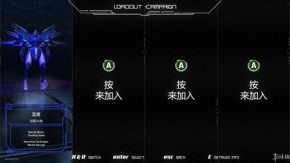 《星尘银河战士》中文截图