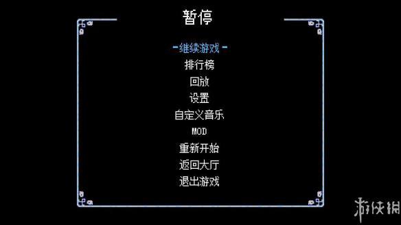 節奏地牢(Crypt of the NecroDancer)玩家自制漢化補丁V1.0