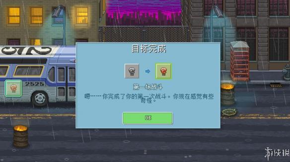 《拳击俱乐部》中文截图