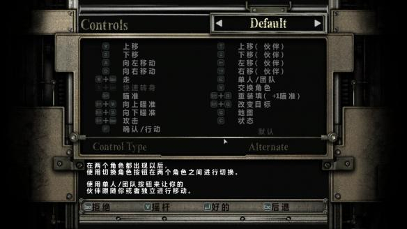 生化危机0高清版免安装简体中文绿色版下载