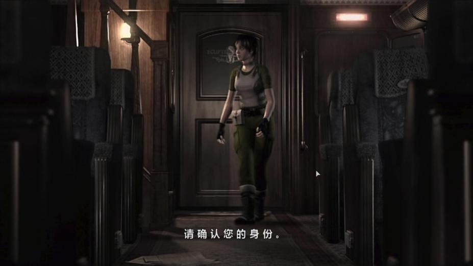 《生化危机0高清版》中文截图