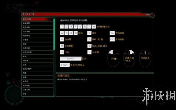 《生存地带》中文游戏截图