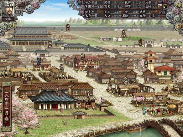 《三国志8威力加强版》中文游戏截图