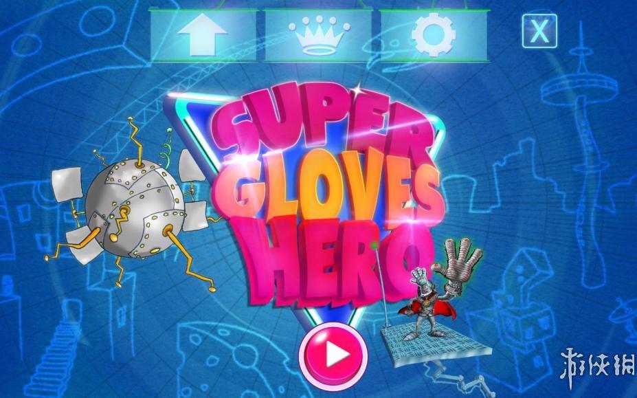 《超级手套英雄》游戏截图