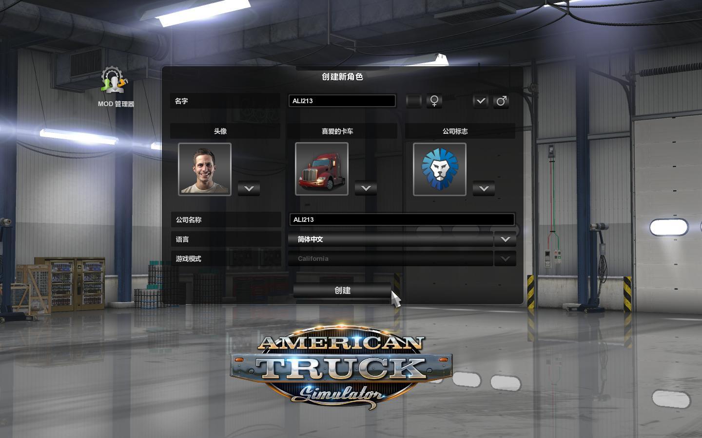 美国卡车模拟/American Truck Simulator插图