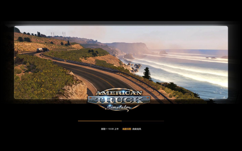 美国卡车模拟/American Truck Simulator插图1