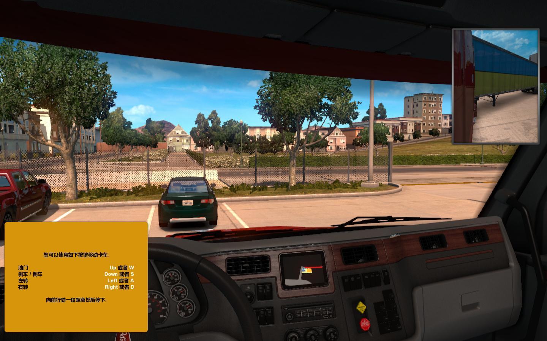 美国卡车模拟/American Truck Simulator插图2