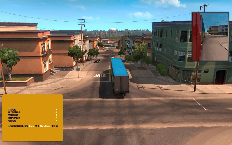 美国卡车模拟/American Truck Simulator插图5