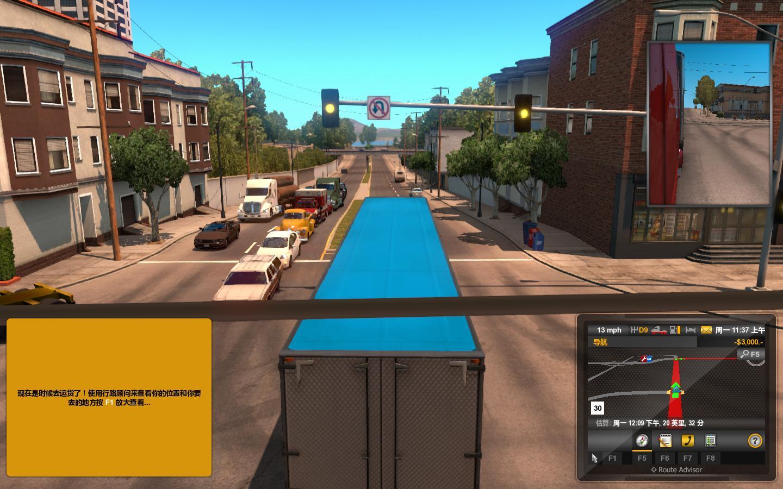美国卡车模拟/American Truck Simulator插图7