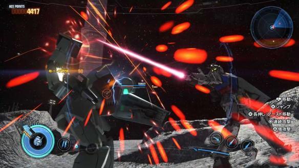 《高达破坏者3》游戏截图-1
