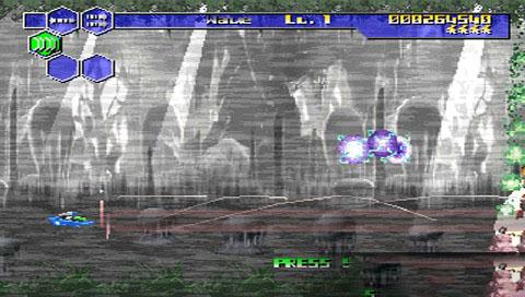 《雷霆戰機V》游戲截圖