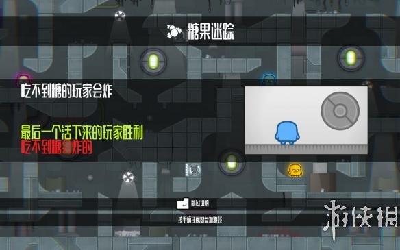 《不动就会死》中文5分排列3走势—5分快三截图