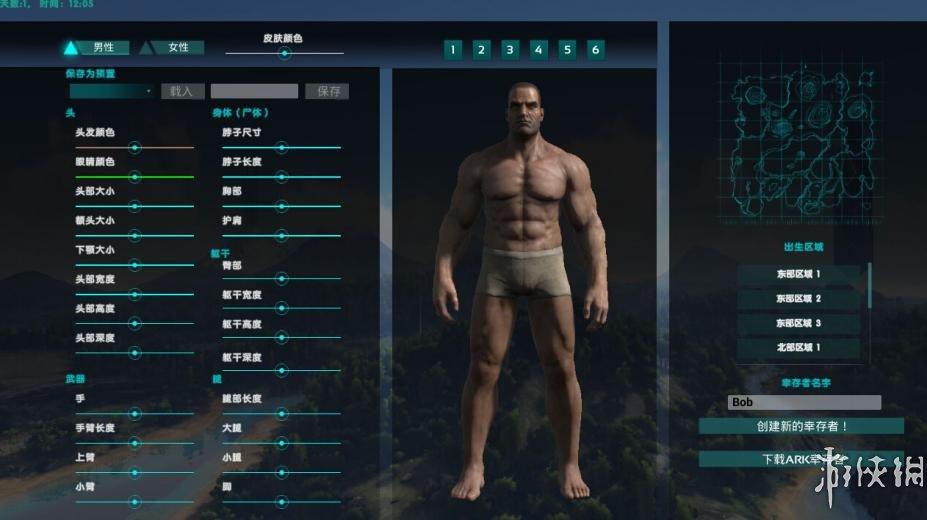 《方舟:生存进化》中文游戏截图