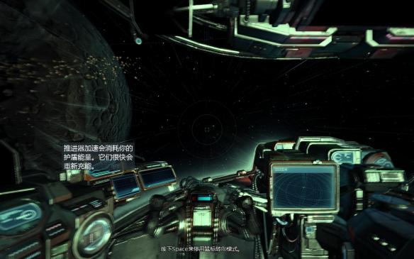 《X重生》游戏中文截图