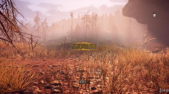 《孤岛惊魂:原始杀戮》简体中文游戏截图