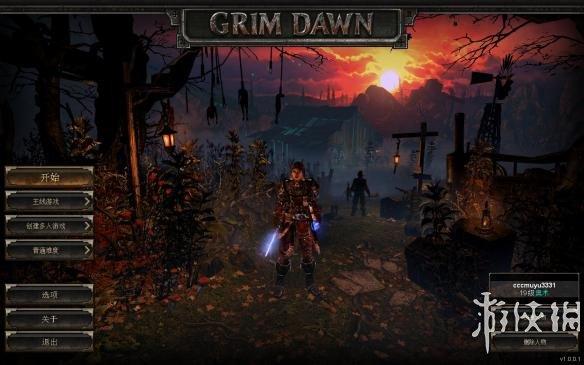 恐怖黎明(Grim Dawn)v1.0.0.7簡體中文潤色漢化補丁Build20161222[官方認證]