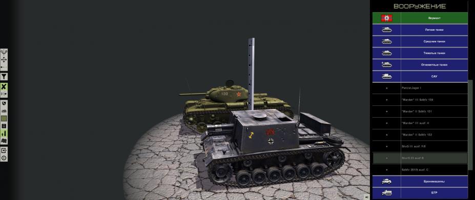 《格雷夫工作室的战术:米乌斯河前线》游戏截图