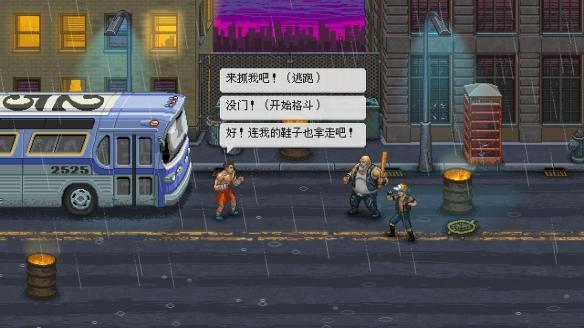 《拳击俱乐部》官方中文截图