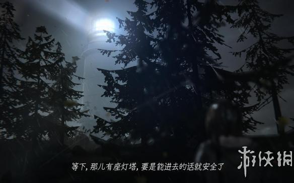 《生活真奇异》中文游戏截图