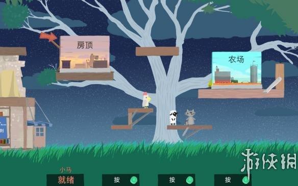 《超级鸡马》中文游戏截图