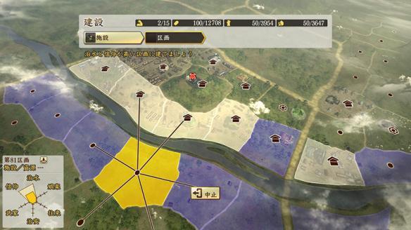 《信长之野望创造:战国立志传》游戏截图-2