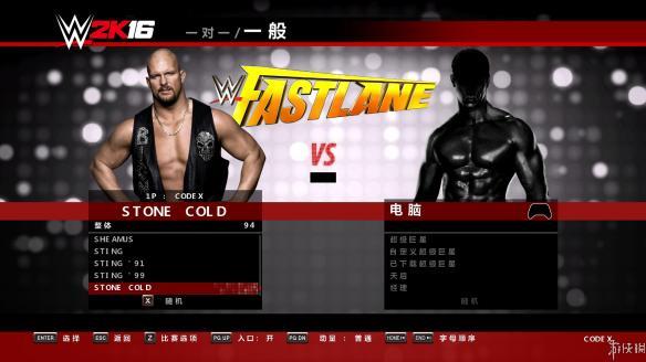 《WWE 2K16》免安装简体中文绿色版[游侠LMAO汉化2.0]