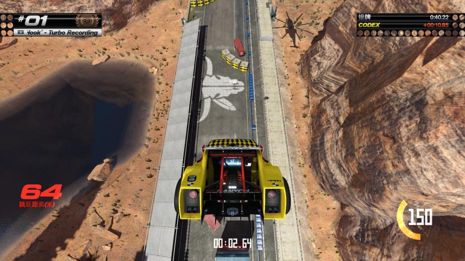 《赛道狂飙:涡轮》中文截图