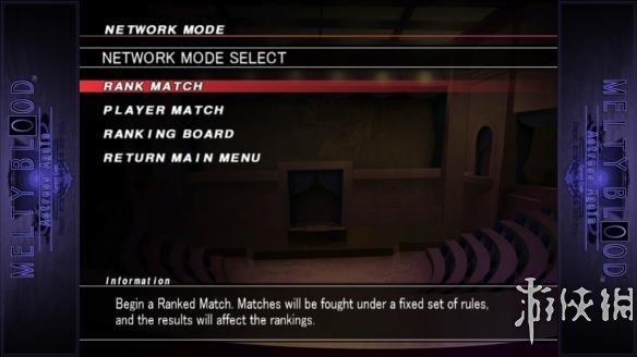 《月姬格斗》游戏截图