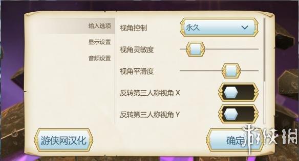 《传送门骑士》中文游戏截图