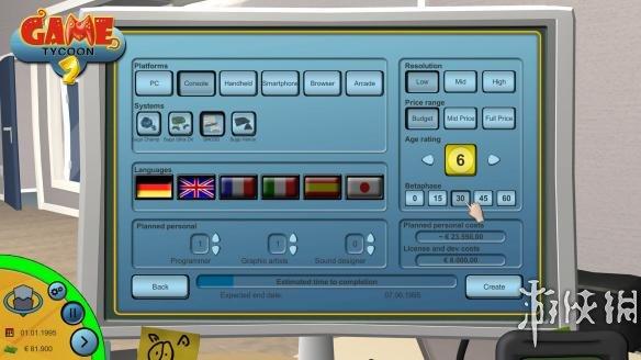 《游戏大亨2》游戏截图