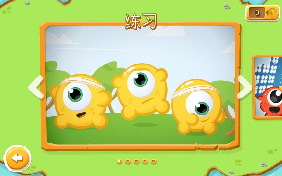 《宝贝运动会》中文截图