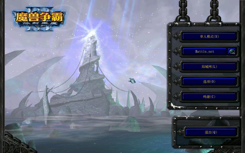 魔兽争霸3游戏图片欣赏
