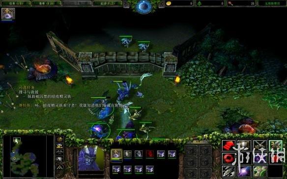 《魔兽争霸3》中文游戏截图