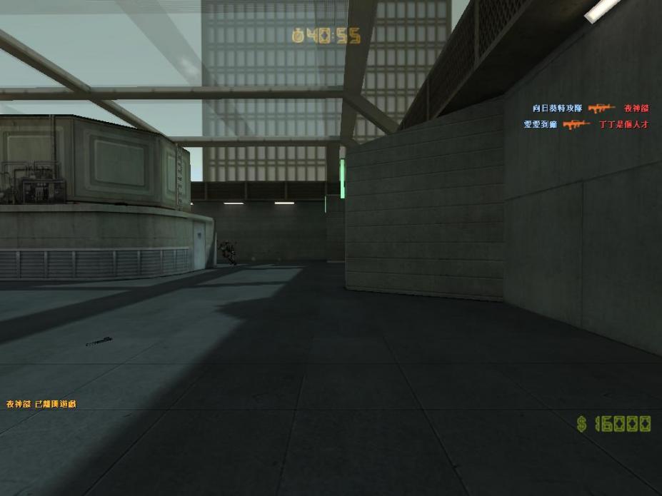 《反恐精英OL》游戏截图