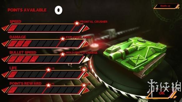 《暴躁坦克》游戏截图