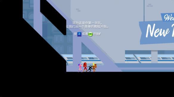 《疾跑者》中文截图