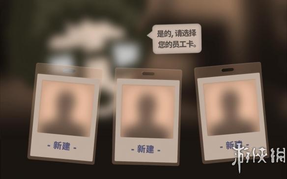 《人力资源机器》中文兴旺娱乐截图