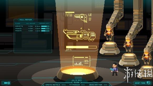 《翡翠6:基地指挥官》游戏截图