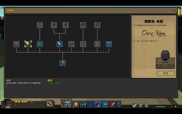 《石炉》中文游戏截图