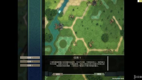 《战国时代》中文游戏截图