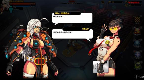 《粉碎之战》中文截图