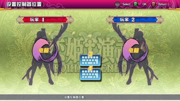 《恋姬演武》中文游戏截图