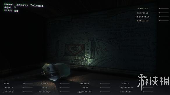 《原型》游戏截图