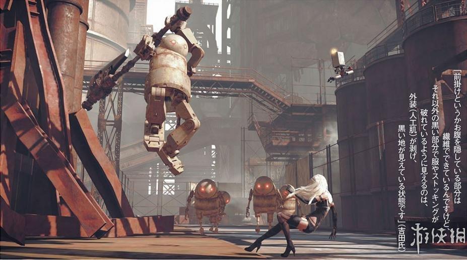 《尼尔:机械纪元》游戏截图-2